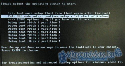 Как установить windows (XP/7/8/10) с флешки - инструкция