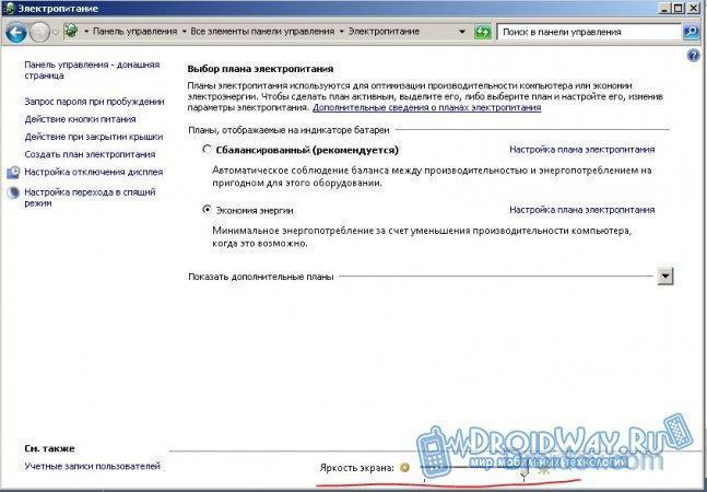 Как увеличить яркость экрана на ноутбуке (Lenovo/HP/Asus/Acer/DNS/Sony)