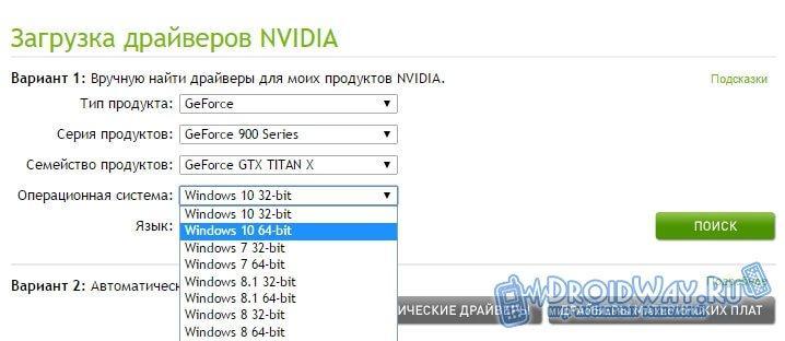 Как узнать разрядность системы на Windows XP/7/8/8.1/10 (x32 или x64)