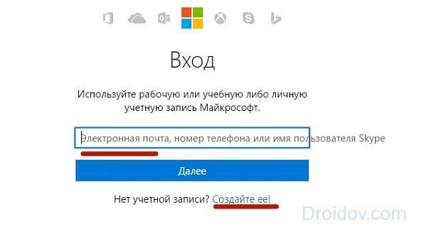 Как включить игровой режим в Windows 10 Game Mod