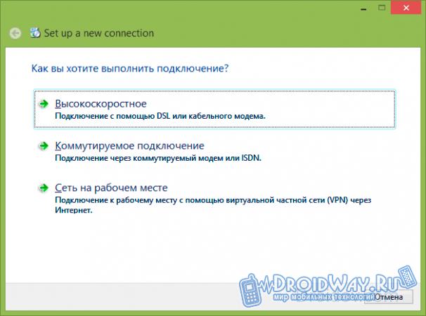 Ошибка подключения к интернету (651, 691, 678, 619, 868, 720)