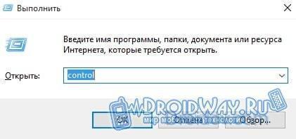 Решение: не работает (кнопка) меню пуск в windows 10