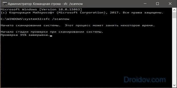 Решение: ошибка при запуске приложения 0xc0000142