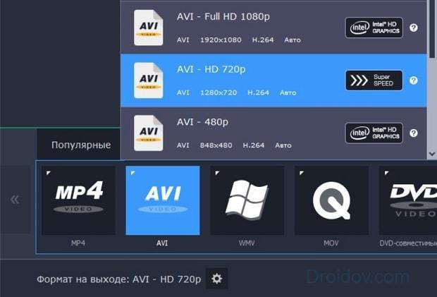 Удобное конвертирование видео любого формата