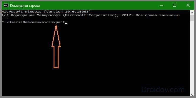 Windows не удается завершить форматирование, решение проблемы