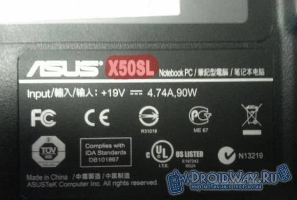 Инструкция: как определить модель ноутбука (Asus/Acer/HP/Lenovo)