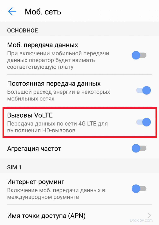 Что представляет собой VoLTE?