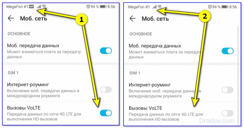 На какие смартфоны можно установить VoLTE?